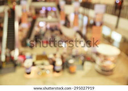 Abstract background of shopping mall blurred filter effect. - stock photo
