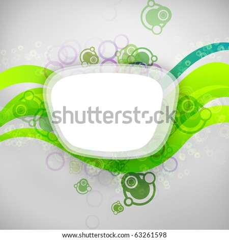 Abstract background with smooth lines and waves.