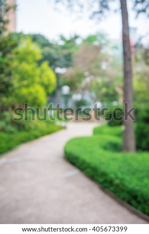 Abstract blur city park bokeh background - stock photo
