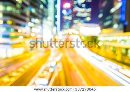 Abstract blur hong kong city background - stock photo