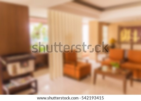 Abstract blur of hotel lobby