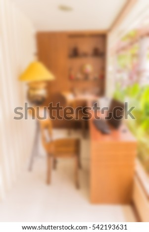 Abstract blur of internet corner at hotel lobby