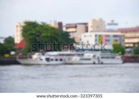 Abstract blur photo port in the big city. - stock photo