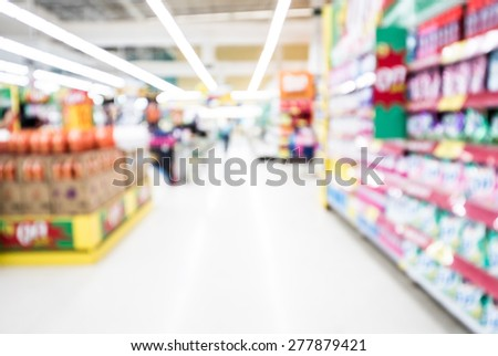 Abstract blur shopping mall background