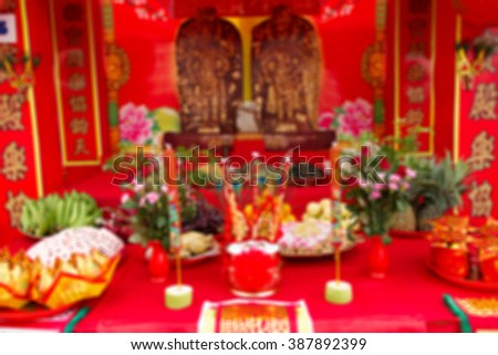Abstract blur table for respect to god chinese style - stock photo