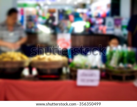 Abstract blur the shop of cereal and fruit at the traditional market in thailand.