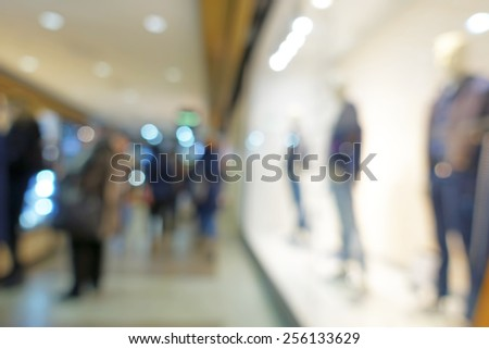 Abstract blurred bokeh background of shopping mall, shallow depth of focus - stock photo