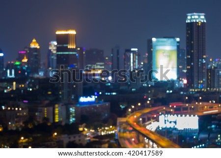 Abstract blurred bokeh lights aerial view city downtown