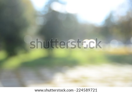 abstract blurred city background - stock photo