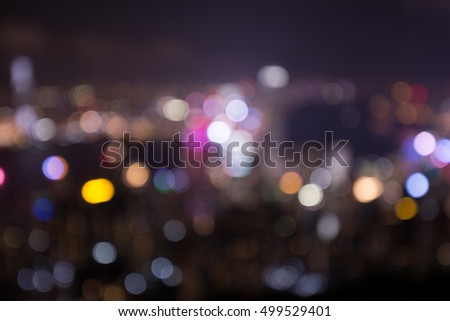 Abstract blurred lights background, Night city