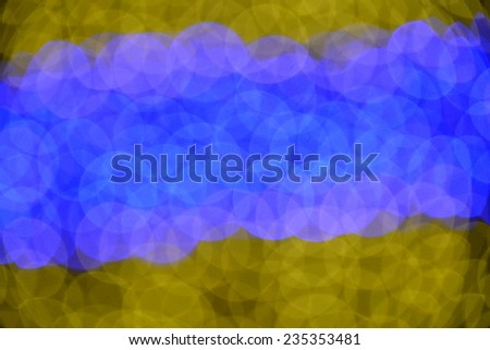 Abstract blurred lights consist of green and blue lights - stock photo