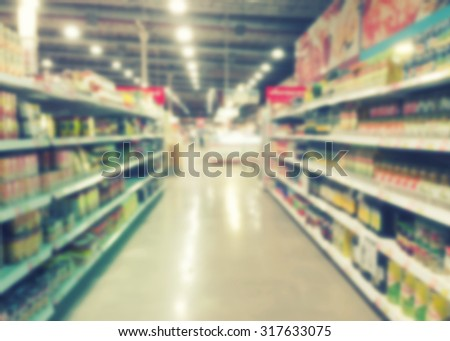 Abstract blurred photo of Department store. - stock photo