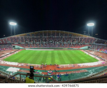 Abstract blurred photo of fan sport at stadium, sport background concept
