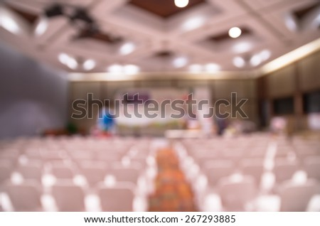 Abstract blurred photo of Meeting preparation at bright conference hall - stock photo