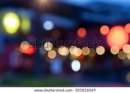 Abstract bokeh, defocused light on night