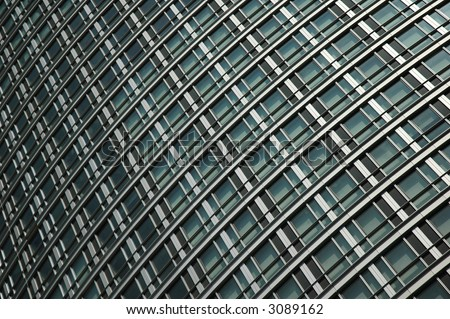 Abstract building background, Canary Wharf, London - stock photo