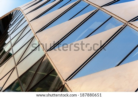 Abstract closeup picture of a modern building