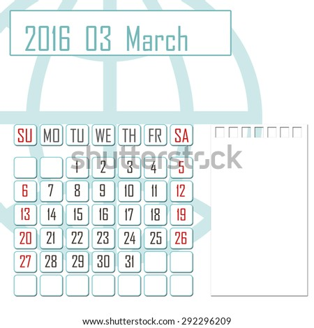 Abstract design 2016 calendar with note space for march month - stock photo