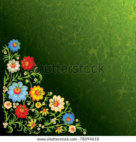 abstract floral ornament with flowers on grunge green background - stock photo