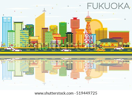 Abstract Fukuoka Skyline with Color Buildings, Blue Sky and Reflections. Business Travel and Tourism Concept with Modern Architecture. Image for Presentation Banner Placard and Web Site.