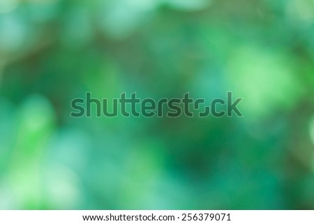 Abstract green blurry background - stock photo