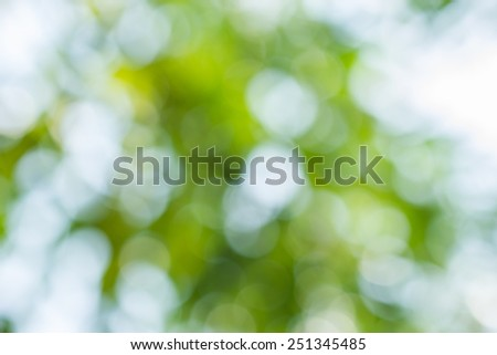 Abstract green nature background, blurred by camera Abstract green nature background - stock photo