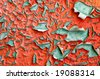 Abstract grunge painted wall background - stock photo