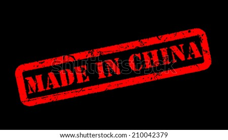 Abstract grunge rubber stamp with the word Made in China written inside the stamp - stock photo