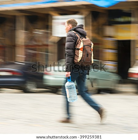 Abstract image of a man. Intentional motion blur