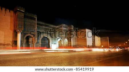 Abstract image of the traffic in front of Bab El Mansour, Meknes, Morocco, Africa - stock photo
