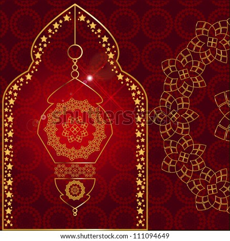 Abstract Islamic Background. Eps Version Also Available In Gallery