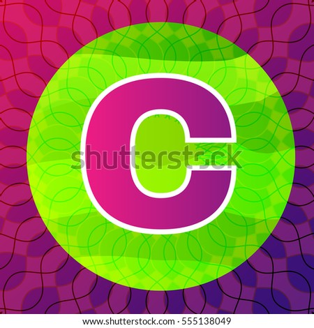 Abstract letter in circle with ornament