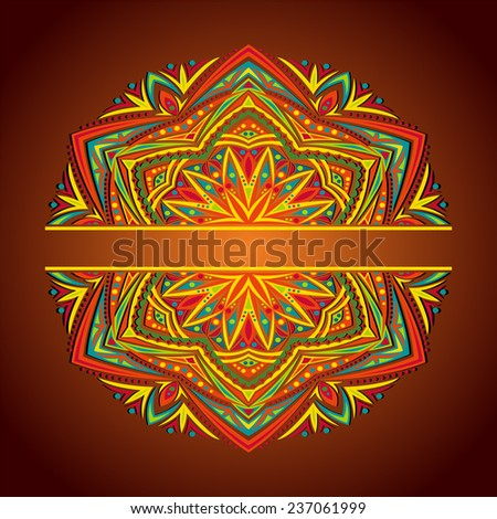 Abstract Mandala. Decorative element for design, raster version - stock photo