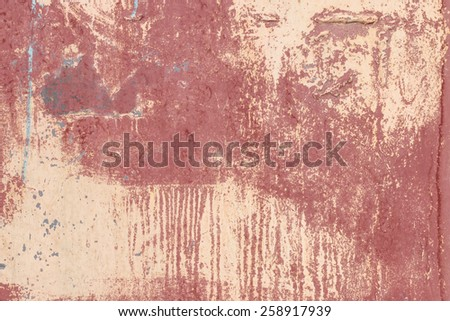 abstract metal painted sheet  background color Burgundy - stock photo