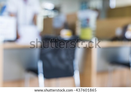 Abstract office blur background. Background for your business - stock photo