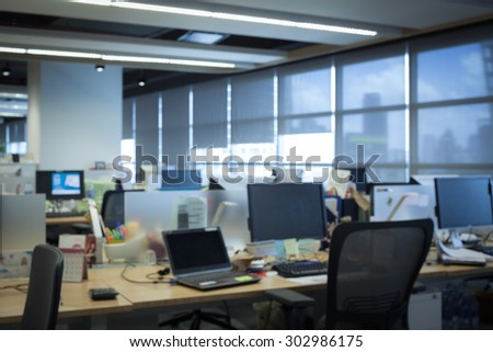 abstract office with computer blur background - stock photo