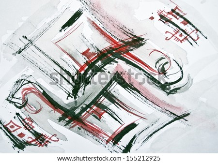 Abstract original watercolor painting - stock photo