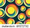 Abstract seamless background for wallpapers and wrapping paper, Raster version - Vector version is also available. - stock photo