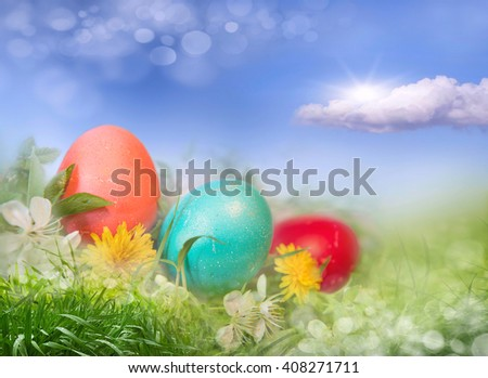 Abstract spring background with grass Defocus - stock photo