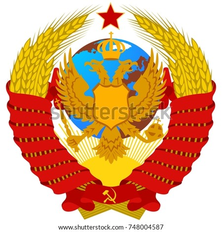 Abstract Symbols Russia Ussr Illustration On Stock Illustration