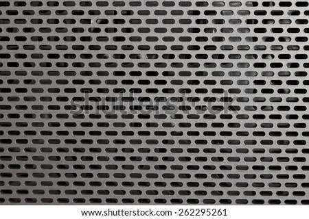 Abstract Textured Pattern As Industrial Background  - stock photo