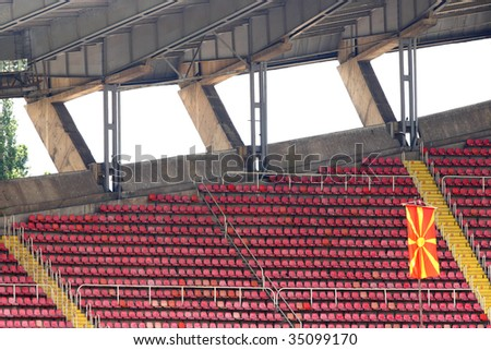 abstract view of the City Stadion in Skopje, Macedonia