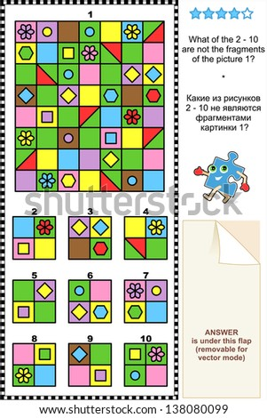 Abstract visual puzzle: What of the 2 - 10 are not the fragments of the picture 1? For vector EPS see image 138080102  - stock photo