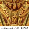 abstraction - carving art - abstract background. raster fractal graphics - stock photo