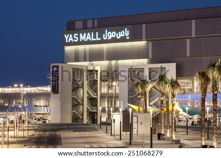 ABU DHABI - DEC 19: Yas Mall entrance illuminated at night. December 19, 2014 in Abu Dhabi, United Arab Emirates - stock photo