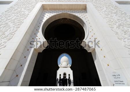 Abu-Dhabi. Main entrance of Sheikh Zayed mosque. - stock photo