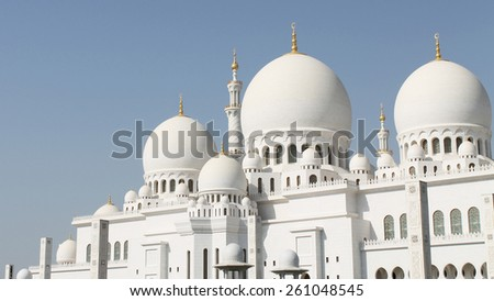 Abu Dhabi mosque. - stock photo