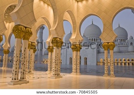 Abu Dhabi Sheikh Zayed Grand Mosque, walkway - stock photo