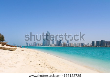 Abu Dhabi Skyline - stock photo