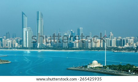 Abu Dhabi skyline with skyscrapers,United Arab Emirates - stock photo
